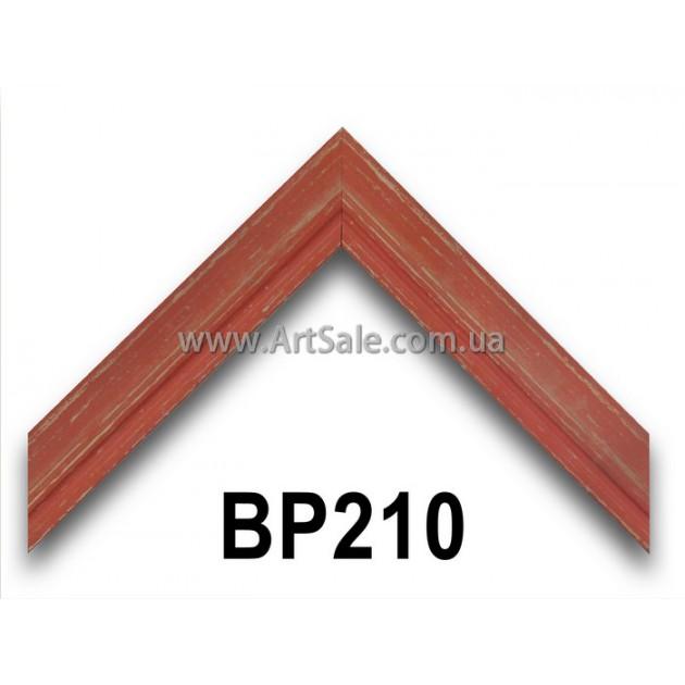 Рамки для картин, Багет пластиковый BP210