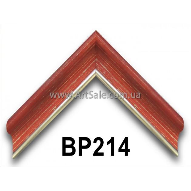 Рамки для картин, Багет пластиковый BP214