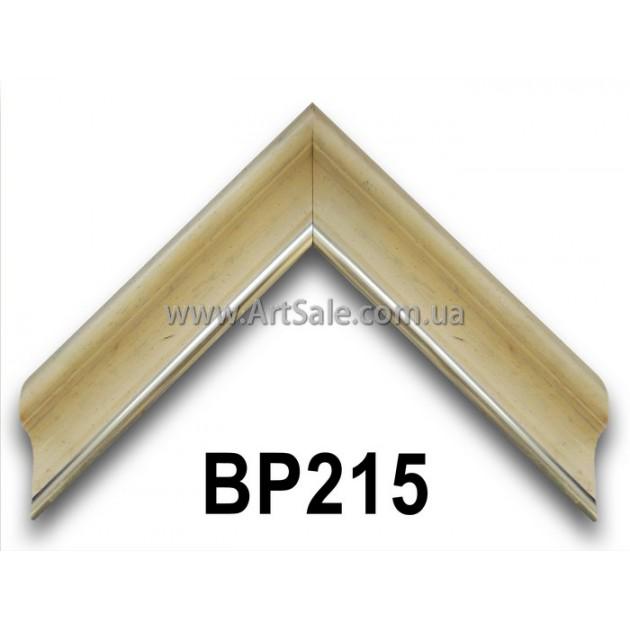 Рамки для картин, Багет пластиковый BP215