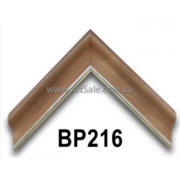 Рамки для картин, Багет пластиковый BP216