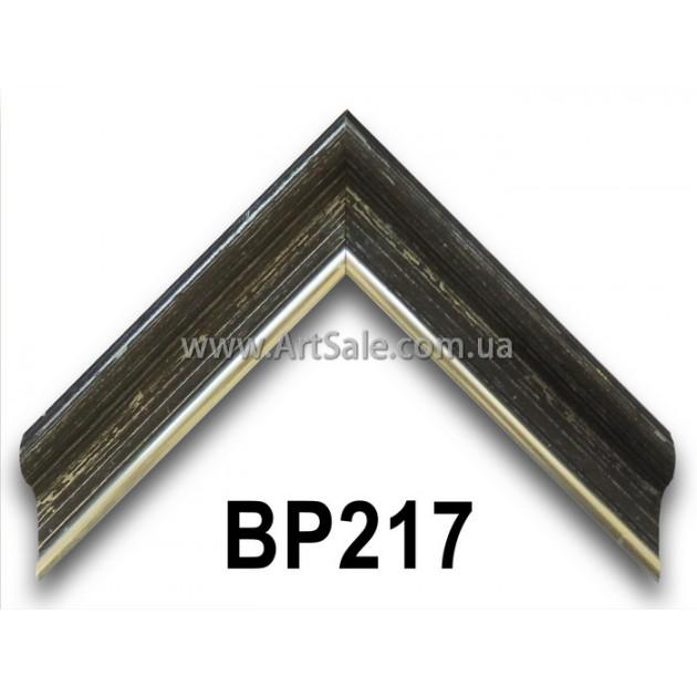 Рамки для картин, Багет пластиковый BP217