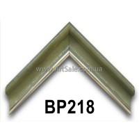 Рамки для картин, Багет пластиковый BP218
