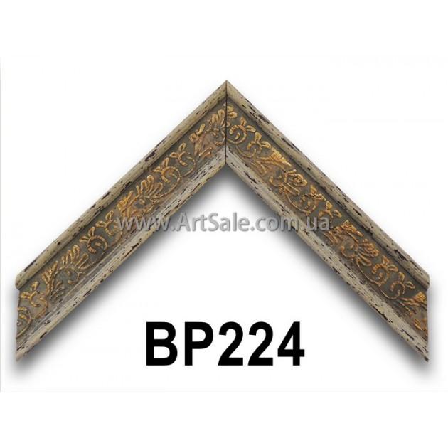 Рамки для картин, Багет пластиковый BP224
