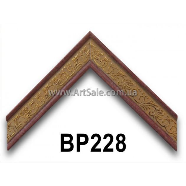 Рамки для картин, Багет пластиковый BP228