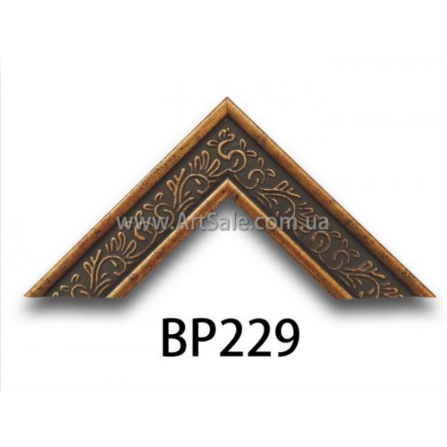 Рамки для картин, Багет пластиковый BP229