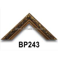 Рамки для картин, Багет пластиковый BP243
