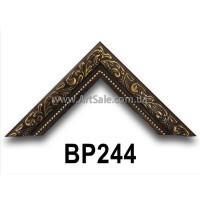Рамки для картин, Багет пластиковый BP244