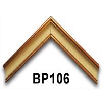 Рамки для картин, Багет пластиковый BP106