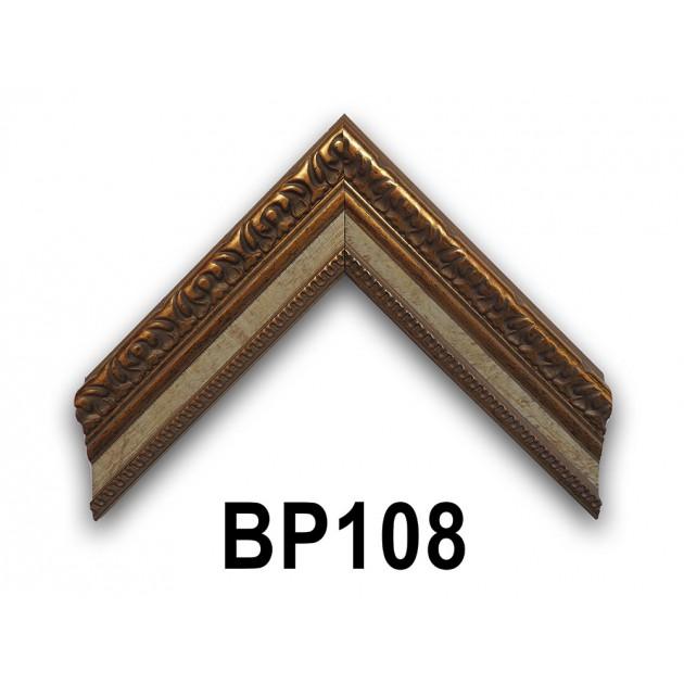 Рамки для картин, Багет пластиковый BP108