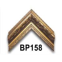 Рамки для картин, Багет пластиковый BP158