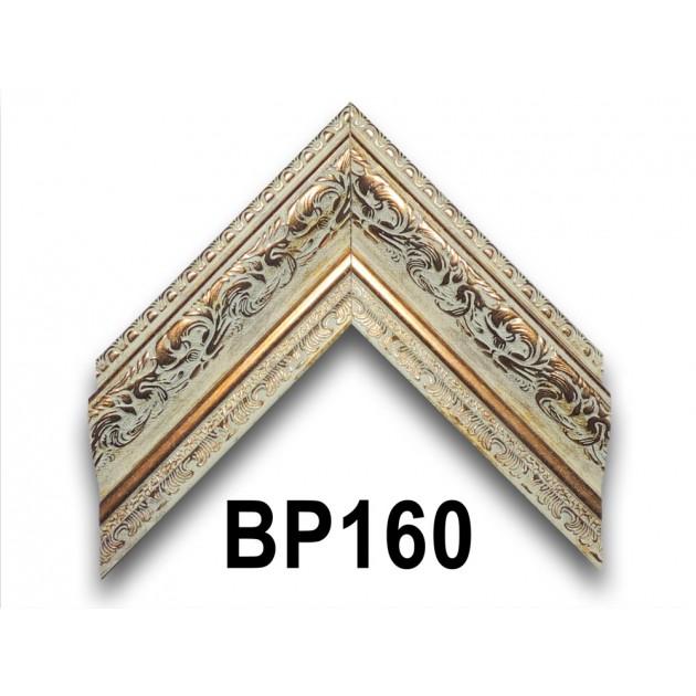 Рамки для картин, Багет пластиковый BP160