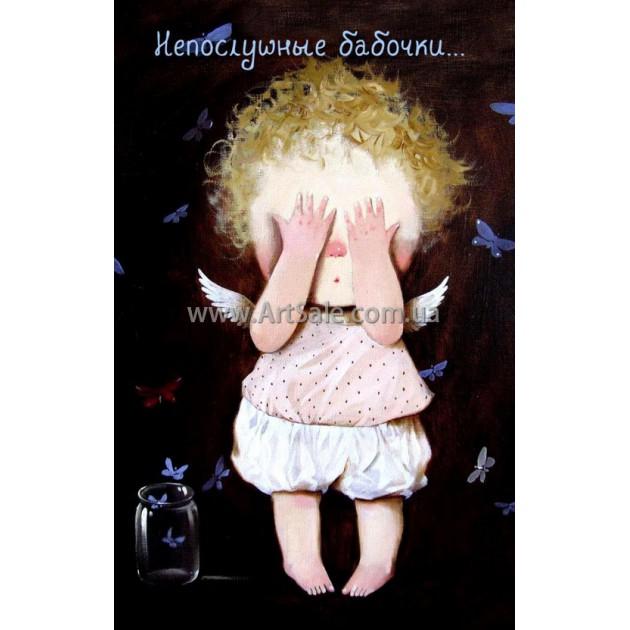Купить картину Гапчинской Непослушные бабочки