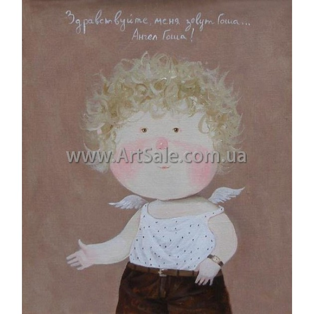 Купить картину Гапчинской Ангел Гоша