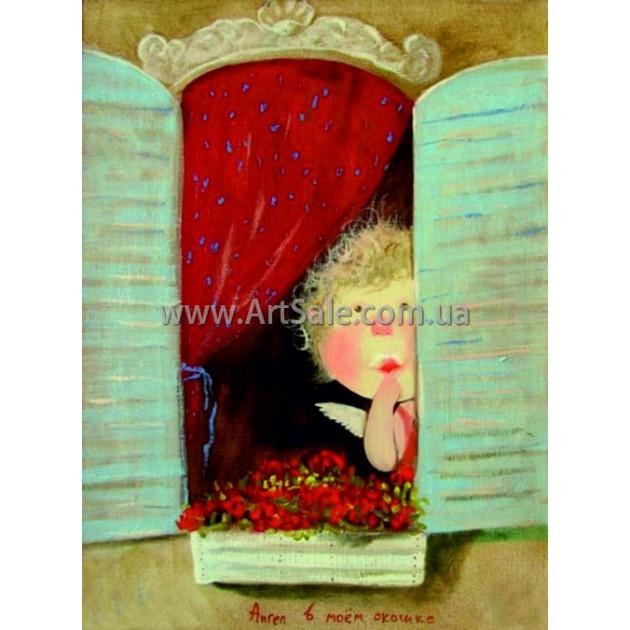 Купить картину Гапчинской Ангел в моем окошке
