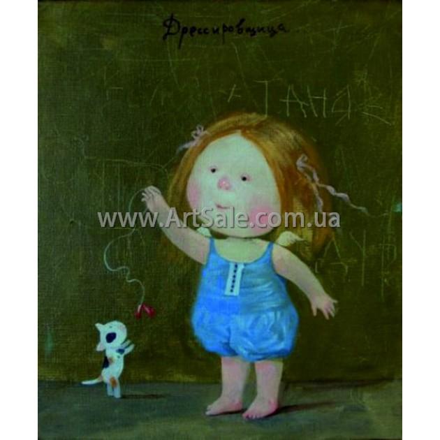 Купить картину Гапчинской Дрессировщица