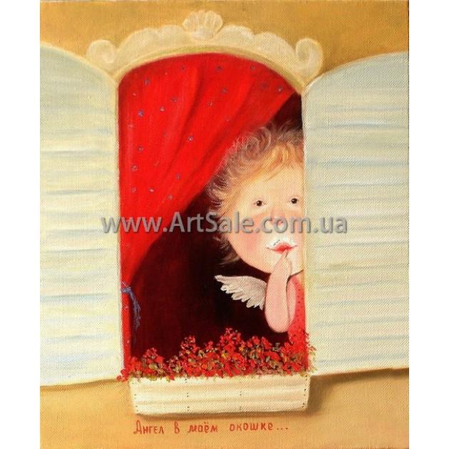 Купить картину Гапчинской Ангел в моем окошке...