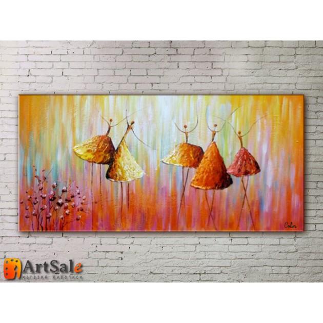 Картины для интерьера, интерьерная картина ART# INT17_163