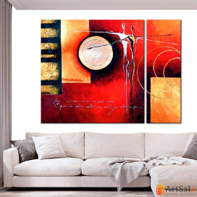 Модульная картина, абстракция ART.: KAM0020