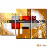 Модульная картина, абстракция ART.: KAM0136