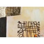 Модульная картина, абстракция ART.: KAM0300