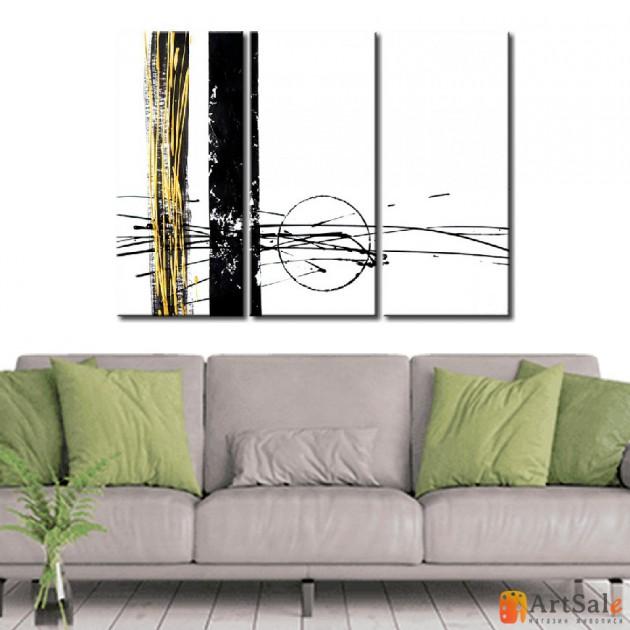 Модульная картина, абстракция ART.: KAM0339
