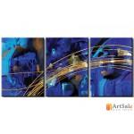 Модульная картина, абстракция ART.: KAM0420