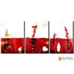 Модульная картина, абстракция ART.: KAM0424