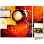 Интерьерные модульные картины ART.: KIM0647