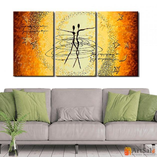 Интерьерные модульные картины, Танцующие силуеты ART.: KIM0048