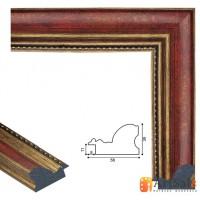Рамки для картин, багет пластиковый ART.: bp793