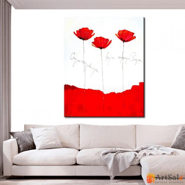 Картина цветы, ART: FS0023