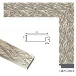 Серебряная 4312А +347.00 грн