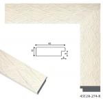 Белая 4312А +288.00 грн