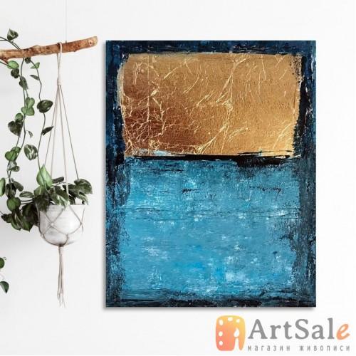 Картина абстракция, ART: RA0014