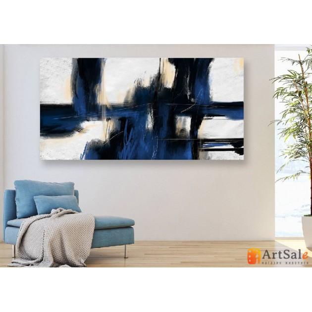 Картина абстракция, ART: AS1061