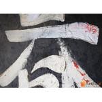 Интерьерные картины, ART: IK0083
