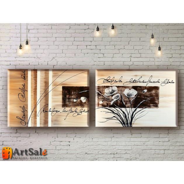 Модульные Картины, рисованные маслом, Art. MKR17_2_057