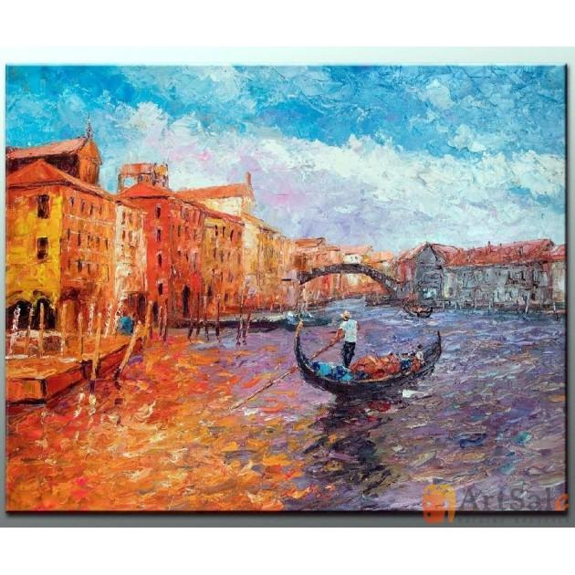 Картины города, ART: GG0001