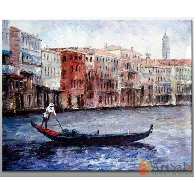 Картины города, ART: GG0003