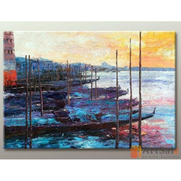 Картины города, ART: GG0009